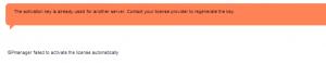 Активация триал-лицензии ISPmanager